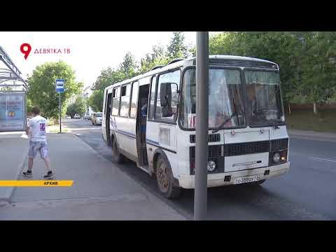 В Кирове не хвататет кондукторов и водителей автобусов