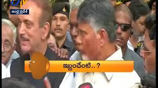 8 PM | 360 | News Headlines | 21st May 2019 | ETV Andhra Pradesh
