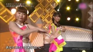 [HD] AKB48 / さよならクロール (LIVE) [2013/05/23] (Sayonara Crawl)