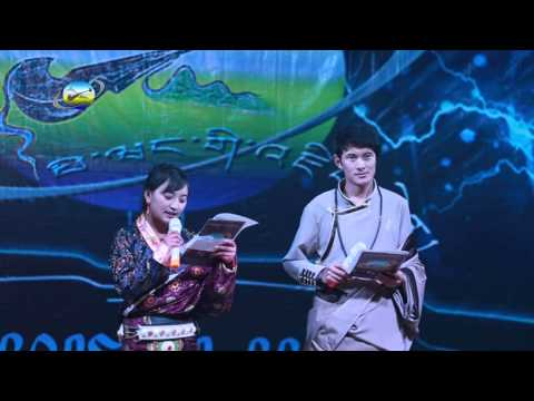 2015 Amdo Tibetan Song Competition ཨ་མདོའི་དཀྲོལ་ལེན་འགྲན ...