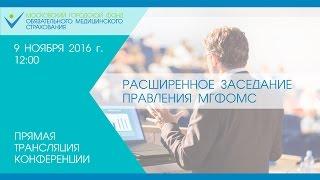 видео МГФОМС | ВКонтакте
