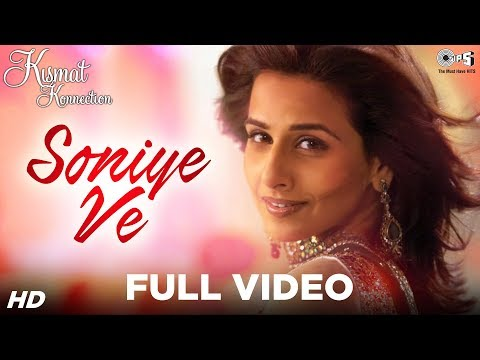 Soniye Ve - Kismat Konnection | Shahid Kapoor & Vidya Balan | Sonu Nigam & Sunidhi Chauhan