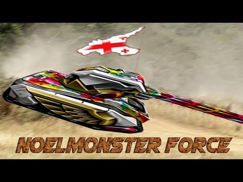 Noelmonster´s Daily Live Stream on Tanki Online. Legend 63. Noelmonster Force...