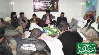 Nadeem Najid Naat Kuch esy lafz Part-04 HD