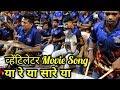 Worli Beats at  Grant Road Cha Raja yare ya sare  Song Song