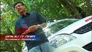 Test Drive of New Maruti Swift Dzire-Smart Drive 12.February 2012 Part 1