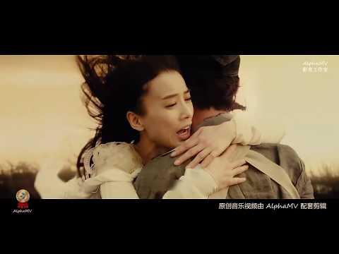 李雨儿 石头 合唱《雨花石》- 配电影《白蛇传说》