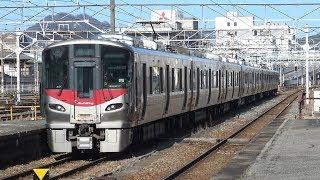 【4K】JR山陽本線 普通列車227系電車 ヒロA17編成+ヒロS03編成+ヒロA03編成 糸崎駅到着