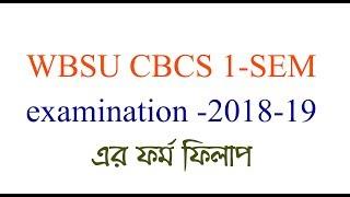 WBSU exam form fill up online 2018(part 1) video, WBSU exam