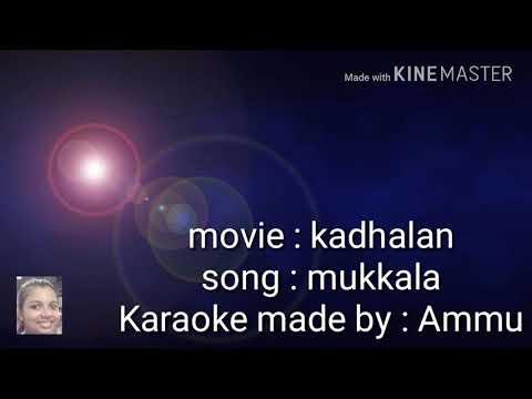 Mukkala HQ karaoke