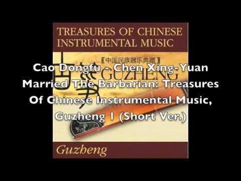 Cao Dongfu - Chen Xing-Yuan Married The Barbarian: Treasures Of Chinese Instrumental Music, Guzheng1