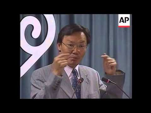 TAIWAN: CHINA OUTRAGED BY PRESIDENT LEE'S COMMENTS (2)