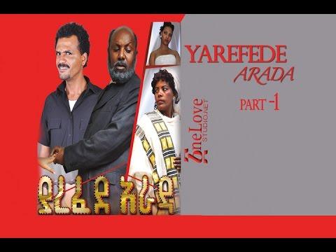 Ethiopian Movie - Yarefede ARADA Part 1