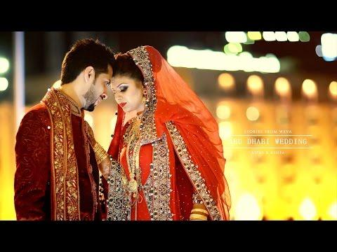 Wedding Video Of Aifaz Ashfa At Hotel Sofitel Abu Dhabi Uae