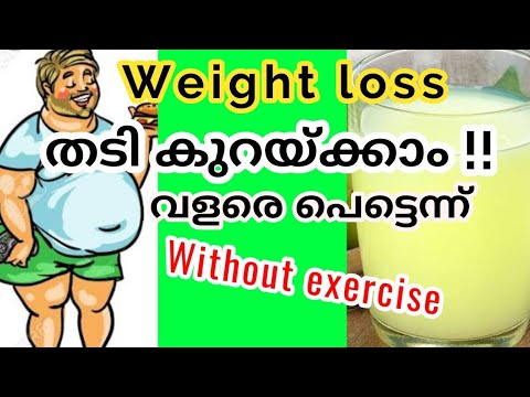 How To Lose Weight Fast and Easy (No Exercise) -Simple Home Remedies
