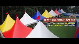 홍캐노피 몽골텐트 방염원단으로 제작