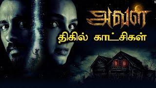 Aval Movie scenes | Siddharth | Andrea Jeremiah | FLIXWOOD
