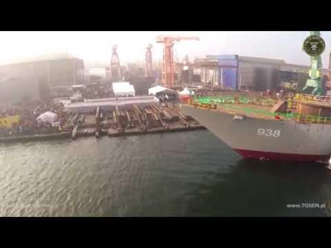 MSPO 2016 Remontowa Shipbuilding El Mellah