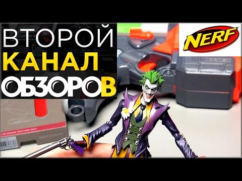 Настольные игры (495) 21-21-393, магазин настольных игр №1