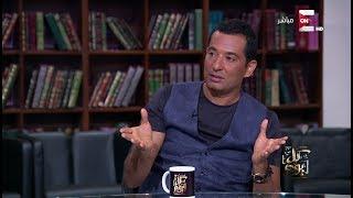 كل يوم - الفنان عمرو سعد يتكلم عن تجربته مع أبنه رابي في مسلسل وضع أمني