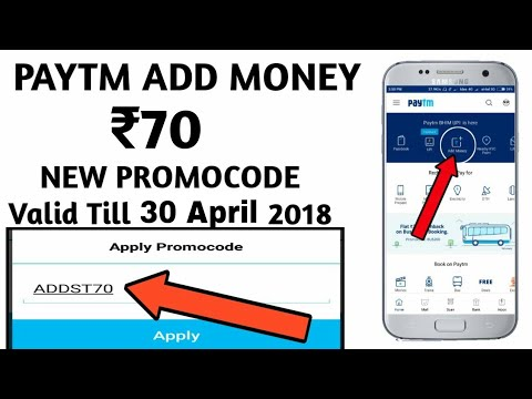 Paytm Promo Code  Add Money Of MARCH 2018 | RS.70 Add Money | Add Money Promo Code