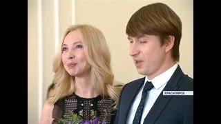 Свадьба фигуристов (Новости 24.02.16)