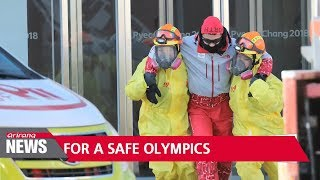 Gov't agencies hold counter-terrorism drills in Pyeongchang
