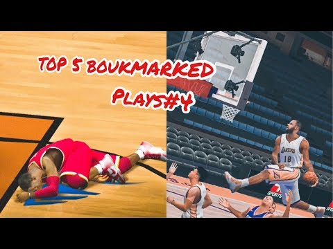 NBA 2K18 IOS/ANDROID BEST Ankle BREAKERS, Trickshots and POSTERIZERS of The Week!!