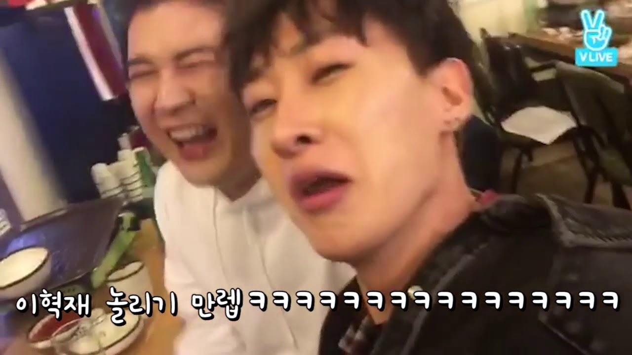 [Super Junior] Super Junior celebrating themselves