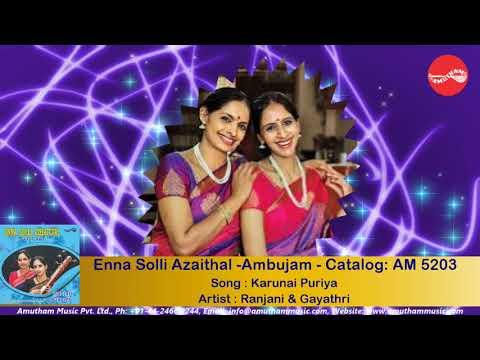 Karunai Puriya - Enna Solli Azaithal - Ranjani & Gayatri (Full Verson)