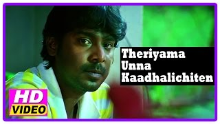 Theriyama Unna Kadhalichitten Movie | Scenes | Vijay Vasanth shouts at Resna on the road | Pandu