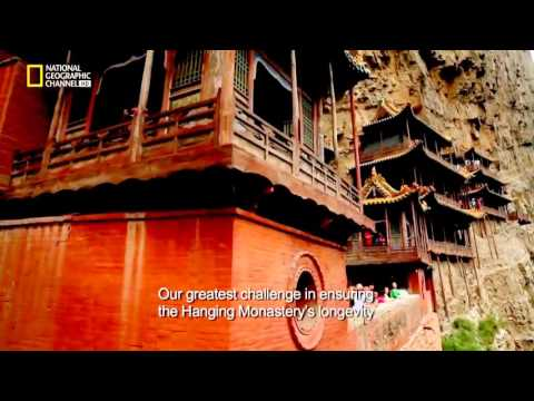 Hanging Temple, Shanxi 懸空寺 X