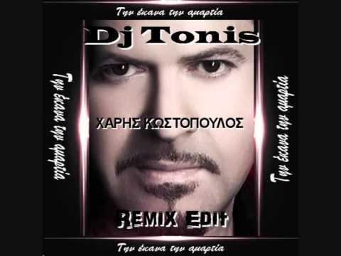 Dj Tonis Remix Edit//Tin Ekana Tin Malakia feat.Xaris Kwstopoulos