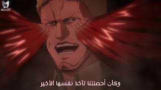 Apple Seed OST أوست تحول بيرتولدت الموسم الثالث من هجوم العمالقة كامل مترجم مع amv