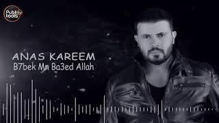 اجمل اغاني عربي حماسية 😁😁😁