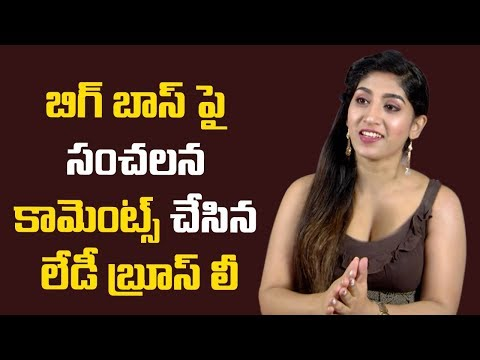 Ayesha Habib About Bigg Boss   Police Patas Heroine   Tollywood Interviews   Akkineni Nagarjuna