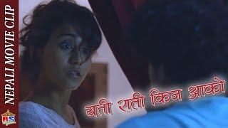 यती राती किन आको || Nepali Movie Clip || Hostel Returns  || Funny Clip