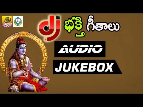 Bakthi Dj Songs | Telangana Dj Songs | Dj Songs Telugu Folk Remix Jukebox | Telugu Dj Songs Jukebox