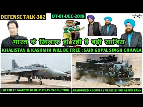 Indian Defence News:Khalistan & Kashmir will Free,Armoured Recovery Vehicle For Arjun,Gsat-7A launch