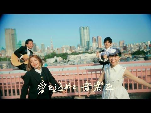 「SEBASTIAN X メジャーデビュー発表!!」