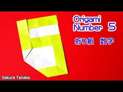 Origami Number 5 / 脱??達??巽卒? 脱?属奪足?達??5達??脱??達??脱?孫 | Travel the world and ...
