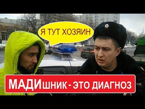 ТАКСИСТЫ отобрали свои машины у МАДИшников   Выжить в России продолжение   Столица Мира