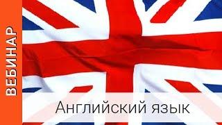 Обучение грамматике английского языка с использованием УМК  Rainbow English  2 11 кл  12 00 43