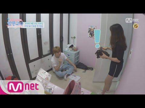 [ENG sub] [선공개] 내 방문을 열었더니.. 세븐틴 버논쌤이 있다???! 180823 EP.1
