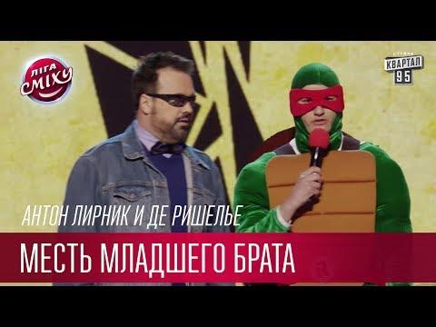 Актёры и роли сериала Сваты 6 |