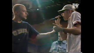 """Die Fantastischen Vier live @ MTV's Most Wanted Cologne: """"Tag am Meer"""", """"Sie ist weg"""" (1995)"""