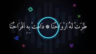 Gambar cover Sholawat Innal Habibal Musthofa v.2 / ان الحبيب المصطفى