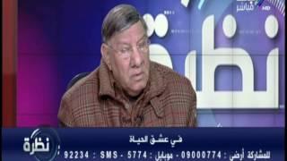 بالفيديو.. مفيد فوزي: أخطأت في حق الشعراوي بسبب شهوة صحفية