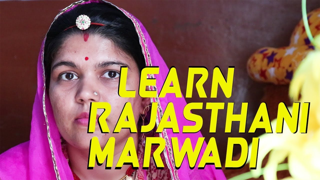 LEARN RAJASTHANI MARWADI LANGUAGE PART 1 || आपणी भाषा