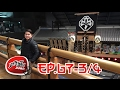 MAJIDE JAPAN X : EP.67 - 3/4 TOKYO (PART2)